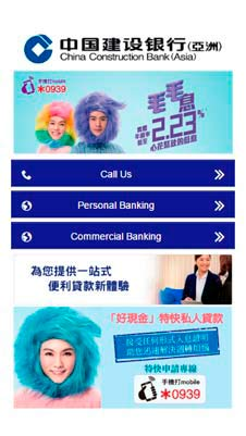China Construction Bank visual IVR mobile application - Star Phone official website