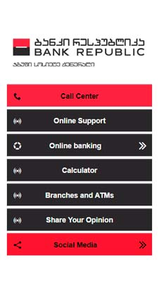 Bank Republic visual IVR mobile application - Star Phone official website