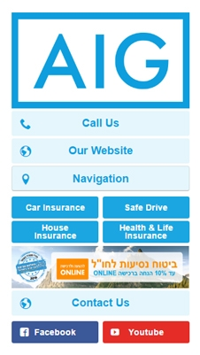 AIG visual IVR mobile application - Star Phone official website