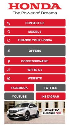 Honda Official Site >> Honda Visual Ivr Mobile Application Star Phone Official Website